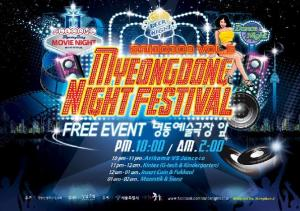 Myeongdong Night Festival